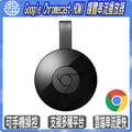 【阿福3C】Google Chromecast 2代 HDMI 媒體串流播放器 V3 / 電視棒 / 公司貨 / 限定WIFI環境分享 手機熱點分享不支援 (黑)