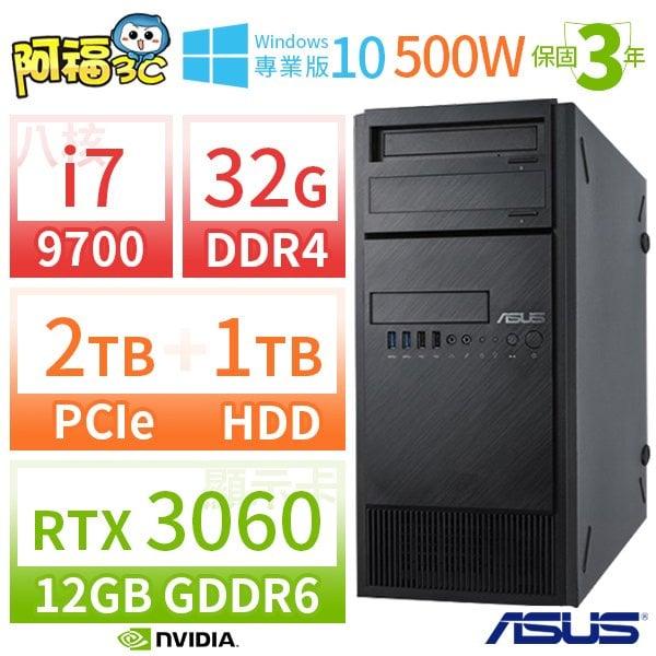【阿福3C】華碩 ASUS B85 商用電腦【i7-4790 升至8G 1TBDVDRW Win7 專業版 三年保固