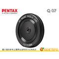 [分期0利率] Pentax Q07 超薄盾蓋鏡 11.5mm f/9 QS1 Q7 Q10 Q接環鏡頭 公司貨