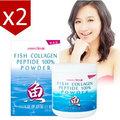 UNISKIN零机齡[無添加]100%魚膠原蛋白粉200g [x2入]