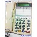 【ONLine GO】TECOM 東訊 SD-7706E (6鍵顯示型功能話機)