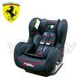 法拉利 Ferrari 0-4歲汽車安全座椅/汽座FB00299 -尊爵黑