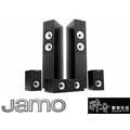 【醉音影音生活】丹麥 Jamo S526 HCS 黑/原木 5.0家庭劇院組.劇院喇叭.公司貨 *特價優惠組*