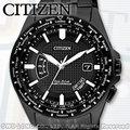CASIO 手錶專賣店 國隆 CITIZEN星辰 CB0028-58E 光動能 五局電波 萬年曆 男錶 全新品保固一年開發票