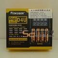 【祥昌電子】 Nokoser 萬能兼容充電器/智慧四槽獨立/可做行動電源/充18650鋰電池.Ni-MH.鎳氫/鎳鎘充電電池 液晶顯示 HB-D4U