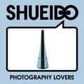 集英堂写真機【全國免運】SHARP 夏普 PF-HTC1 A 衣物除臭 空氣清淨 抗菌 負離子 電風扇 藍