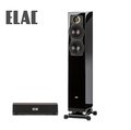 視紀音響 德國 ELAC AIR-X 407 + BASE Wireless 無線傳輸 主動式 落地喇叭 一對 歡迎來電詢問
