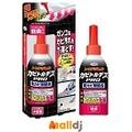 Malldj親子購物網 - 日本Uyeki 凝膠除霉劑 #PB14508065957000