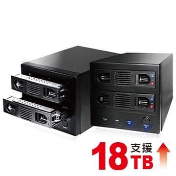 伽利略 USB3.0 1至2層抽取式硬碟外接盒(35D-U32R)
