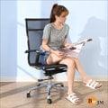 《百嘉美》 黑爵士全網高背鋁合金腳PU輪辦公椅/電腦椅(免組裝)