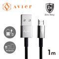 《鈞釩音響》Avier~鋅合金Micro USB 2.0充電/傳輸線。1米冰川銀/MU2100NP