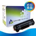 【好印良品】榮科 Cybertek Brother TN-1000 環保碳粉匣(適用 HL-1110/DCP-1510/MFC-1810/MFC-1815)