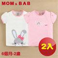 ❄ANGEL QUEEN❄【MOM AND BAB】小兔子純棉短袖上衣(紗袋兩件組)(6M-24M)