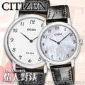 CASIO 手錶專賣店 國隆 CITIZEN星辰 AR1110-11B+EG6005-03D 光動能 數字 皮革對錶 全新品保固一年 開發票
