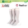 《綠野山房》Fox River 美國製 X-STATIC 銀纖維超薄休閒襪 內襪 銀離子 排汗 快乾 除臭 銀灰 4101-07060