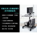 移動式桌上型電腦專用(含鍵盤桌) 辦公桌/書桌/閱讀桌/工作桌/床邊桌 氣壓式設計 PCC004P