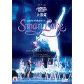 合友唱片 天鵝湖 DVD Swan Lake