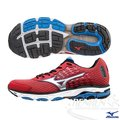 MIZUNO 美津濃 WAVE INSPIRE 11 WIDE 男慢跑鞋(紅*銀) 2015新款 暢銷支撐型鞋款