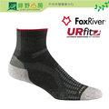 《綠野山房》Fox River 美國製 EX隱逸者短統快乾襪 運動襪 健行 路跑 快乾 環保襪 短統 排汗 黑 1285-07000