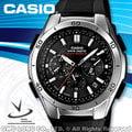 CASIO 手錶專賣店 國隆 CASIO電波 WVQ-M410-1AJF 日系 黑 三眼 太陽能 電波 橡膠男錶 全新保固開發票