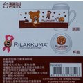 不正常玩具研究中心 現貨 拉拉熊 懶懶熊 可愛 Q 杯子 三層茶濾杯組
