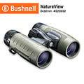 輕便小鋼砲 旅遊相棒【美國 Bushnell 倍視能】NatureView 自然系列 8x32mm 中型防水雙筒望遠鏡 #220832 (公司貨)