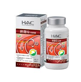 商店街-健康優購網 【永信藥品HAC】納麴Q10膠囊(90粒/瓶)