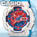 CASIO 時計屋 卡西歐 G-SHOCK GA-110AC-7A 紅白藍 美國街頭風 雙顯男錶 全新 保固一年 附發票