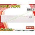【浩昇科技】FUTEK F6000 原廠色帶 單支盒裝 TNMF02