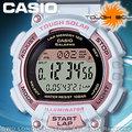 CASIO卡西歐 手錶專賣店 G-SHOCK STL-S300H-4A 男錶 電波錶 太陽能 120組計時 運動 橡膠錶帶