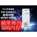 雙頭龍32G 蘋果iPhone5/6/6plus ipad Air 2 手機平板內存容量擴充隨身碟雙頭龍 蘋果專用隨身碟 手機電腦兩用OTG P-09