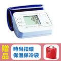 【日本泰爾茂TERUMO】手臂式血壓計ESP310,贈品:時尚扣環保溫保冷袋x1 ~ 網路不販售,請來電洽詢
