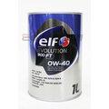 【愛油購機油 On-line】ELF 0W40 EVOLUTION 900 FT 0W-40日本鐵罐 全合成機油