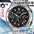 CASIO 時計屋 LINEAGE系列 WVQ-M410DE-1A2JF 日本版 太陽能電波 男錶