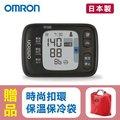 【歐姆龍OMRON】手腕式血壓計HEM-6221,贈品:時尚扣環保溫保冷袋x1~ 網路不販售,請來電洽詢