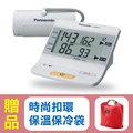【國際牌Panasonic】血壓計EW-BU15,贈品:時尚扣環保溫保冷袋x1 ~ 網路不販售,請來電洽詢