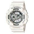 寶儷鐘錶【分期0利率】CASIO G-SHOCK GA-110C-7A 白 雙顯 公司貨 免運費