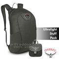 【美國 OSPREY】Ultralight Stuff Pack 18L 超輕量多功能攻頂包/壓縮隨身包.隨行包.小背包.輕便日用包.雙肩包.單車背包.自行車背包 灰 R