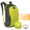 【美國 OSPREY】Ultralight Stuff Pack 18L 超輕量多功能攻頂包/壓縮隨身包.隨行包.輕便日用包.雙肩包.單車.自行車背包 綠 R