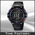 【時間工廠】全新 CASIO 大錶徑 多功能登山錶 SGW-100-2B