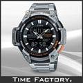 【時間工廠】全新 CASIO 雙顯多功能登山錶 SGW-450HD-1B