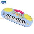 ★衛立兒生活館★【Peppa Pig】粉紅豬小妹 手提電子琴PE02330