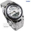 CASIO卡西歐AW-80D-7A2世界地圖10年電力 指針數字雙顯錶 不銹鋼帶男錶 AW-80D-7A2VDF
