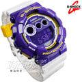 G-SHOCK CASIO卡西歐 GD-120CS-6 大錶徑玩酷撞色系列 三眼數位顯示窗 電子錶 白/紫色 GD-120CS-6DR