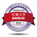 先問貨源 SANLUX/台灣三洋 SANYO媽媽樂5公斤【SD-66U8】乾衣機