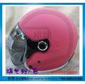 《福利社》華泰KK K805P K-805P 消光派粉/白條 泡泡鏡 復古帽 安全帽 騎士帽 超輕量安全帽 小帽殼 內襯全可拆