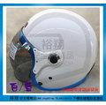 《福利社》華泰KK K805P K-805P 白/藍條 泡泡鏡 復古帽 安全帽 騎士帽 超輕量安全帽 小帽殼 內襯全可拆