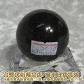 天鐵球[鐵隕石球]~直徑約4.8cm