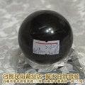 天鐵球[鐵隕石球]~直徑約4.9cm