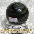 天鐵球[鐵隕石球]~直徑約5.9cm